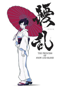 Joran: The Princess of Snow and Blood-51757