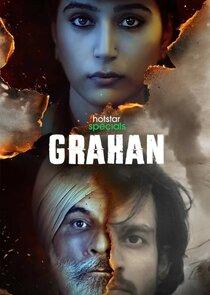 Grahan