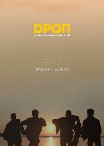 DРОП-54297