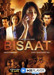 Bisaat - Khel Shatranj Ka-54638
