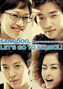 Sang Doo, Lets Go to School-15102