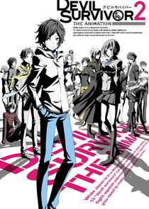 Devil Survivor 2: The Animation-7652