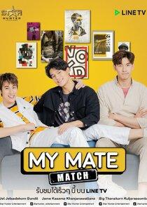 My Mate Match-54620