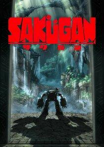 Sakugan-54930