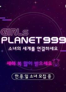 Girls Planet 999: The Girls Saga