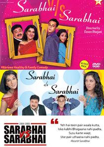 Сарабхай против Сарабхай