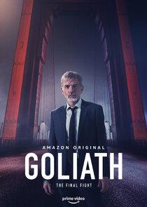 Голиаф-2914