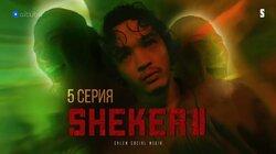 SHEKER-51405