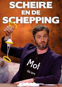 Scheire en de Schepping-6996