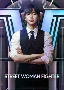 Street Woman Fighter