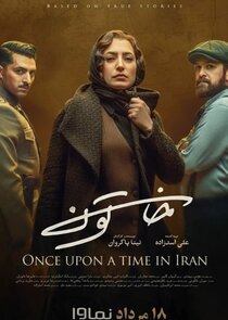 Once Upon a Time in Iran