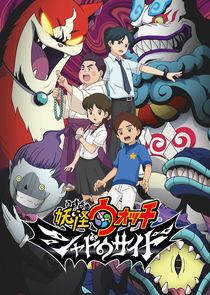 Yo-Kai Watch Shadowside-32890