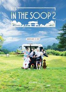 In the SOOP-48021