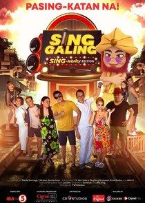 Sing Galing: SING-lebrity Edition-55914