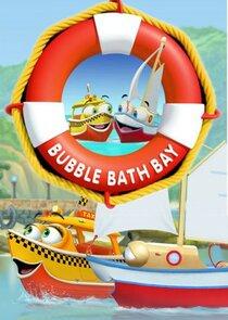 Bubble Bath Bay