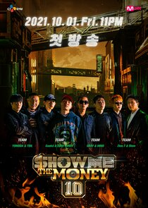 Show Me the Money-22885