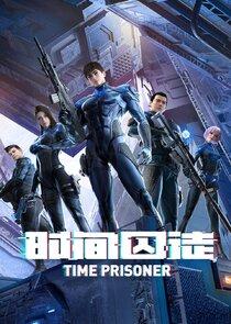 Time Prisoner