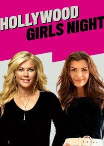 Hollywood Girls Night