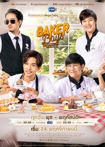 Baker Boys