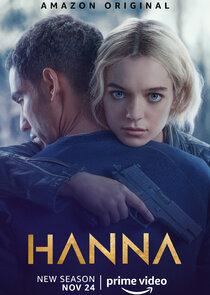 Ханна-26867