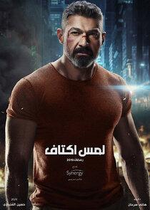 Lams Altaf
