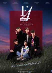 F4 Thailand: Boys Over Flowers